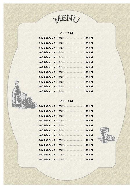 飲食店メニューテンプレート v28 restaurant menu template v28